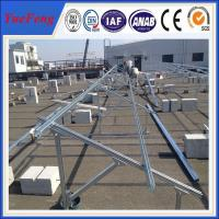 concrete base solar panel rack mount/aluminum pv ground mount structure Manufactures