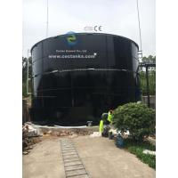 Customized Bolted Steel Biogas Storage Tank For Biogas Project Alkali Proof Manufactures