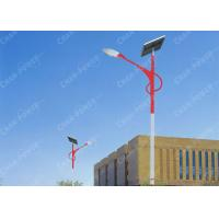 4000K Solar Energy Street Light 6750lm Environmentally Friendly CE Certification Manufactures