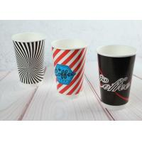 Custom Insulated Hot Paper Cups 8oz 12oz 16oz With Logo Printing Manufactures