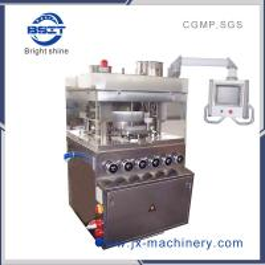 Sub-Speed Rotary pill press tablet press machine/ rotaryTablet Press machine (ZPYGS41) Manufactures