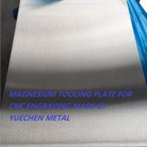 High Strength Magnesium alloy sheet AZ31/AZ31B Magnesium Alloy sheet Low Energy Consumption Magnesium tooling sheet Manufactures