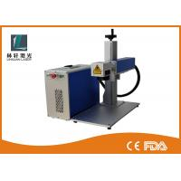 Mini Fiber Metal Laser Marking Machine For Stainless Steel / Metal Laser Marker Manufactures