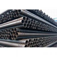 China Mild carbon steel pipe on sale