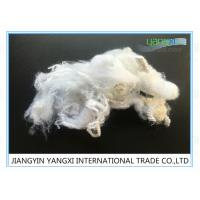 1.5 D Semi Dull Raw Garneted Polyester Fiber For Needle Punch Non Wovens Manufactures