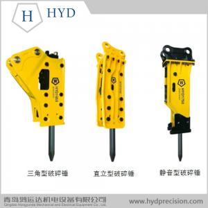 China HMB1000 hydraulic concrete rock Breaker for mini excavator on sale