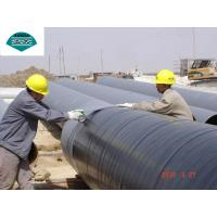Black Pipe Insulation Tape with Polyethylene Backing , Oil Gas Pipeline Tape Rust Prevention Manufactures