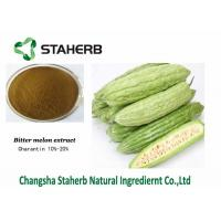 Yellow Brown Powder Charantin Raw Materials / Bitter Melon Extract For Losing Weight Manufactures
