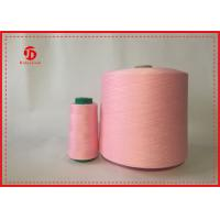 China 100 Spun Polyester Sewing Thread , 40 / 2 Multicolors Polyester Yarn Dyeing wholesale