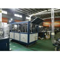 13KW High Power Ultrasonic Paper Cup Making Plant For Hot / Cold Beverages Manufactures