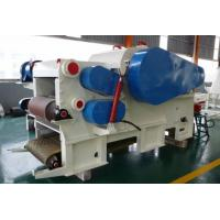 Buy cheap Power plant wood chips making machine wood chipper 5 tons per hour capacity from wholesalers