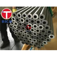 China Aisi8620 Cold Drawn Alloy Steel Seamless Tube For Steam Turbine - Gear Unit on sale