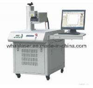 China Diode End-Pump Laser Marking Machine  (AHDM50) on sale