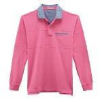 Pique Polo Shirt (LSP021) Manufactures