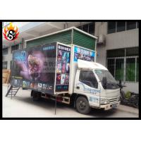 China Hydraulic Power System 5D Mobile Cinema, Truck Mobile 5D Cinema on sale