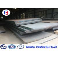 Milling Surface Tool Steel Sheet , Pre Hardened Tool Steel 1.3355 / T1 / SKH2 Manufactures