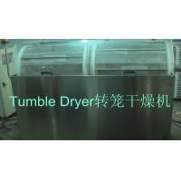 TD -3 intelligent softgel Encapsulation Tumbler Dryer for shaping drying and polishing Manufactures