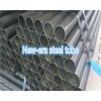China XJY750 XJY850 AQ BQ NQ HQ PQ Seamless Steel tubes for wire-line drill rods on sale