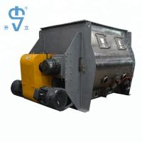 China Carbon Steel Twin Shaft Paddle Mixer With High Capacity Easy To Clean on sale