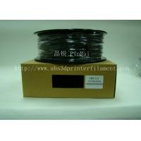 Quality Electronics industry conductive abs filament 3d printer consumables 1.75 / 3 for sale