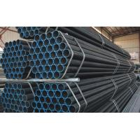 API Steel Pipe Manufactures