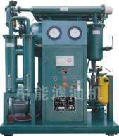 Vacuum Insulating Oil Purifier Manufactures