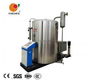 500Kg/Hr Vertical Steam Boiler / High Efficiency Oil Fired Hot Water Boiler Manufactures