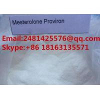 Oral Anabolic Steroids Male Enhancement Powder Mesterolone / Proviron CAS 1424-00-6 Manufactures