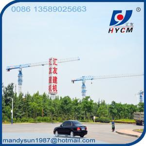 4ton construction machinery mini tower crane Manufactures