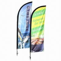 Quality Small Bow Banner with Hard Surface Stand and 300D Polyester Black Pole Sleeve for sale