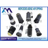 Air Spring W164 W221 W220 Mercedes Air Suspension Parts Manufactures