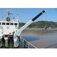 China Foldable Telescopic Boom Crane 2T 10M High Reliability For Luxury Yachts on sale