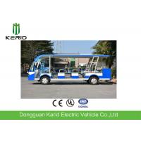 Buy cheap Battery Operated Electric Shuttle Bus / Electric Sightseeing Car 14 Passengers With 72V DC Motor from wholesalers
