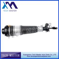 2004-2011 Audi Air Suspension Parts For Audi A6C6 4F0616040AA Air Shock Absorber Manufactures