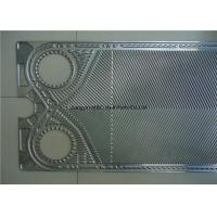 Quality Stainless Steel Plate Heat Exchanger Thermowave TL250PP SS304 SS316 C276 C2000 for sale