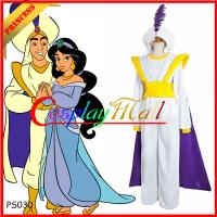 Wholesale Quality Aladdin Lamp Costume Anime Movie Game Prince Cosplay Dress for Halloween Manufactures
