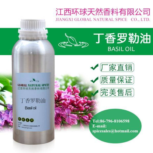 Quality Basil oil,Basil essential oil,Holy basil oil,Cas.8015-73-4 for sale