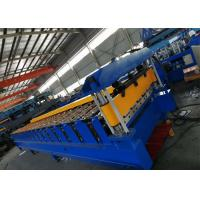 China 0.3-0.7mm Deep Corrugated Profile Sheet Roll Forming Machine For Metal Roofing on sale