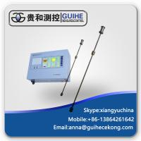 SYW-A ATGs rs485 modbus fuel level volume measuring sensor/ underground tank gauge /magnetostrictive probe Manufactures