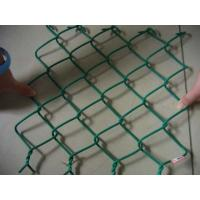 Buy cheap Galvanized & PVC Coated Chain Link Fence from wholesalers