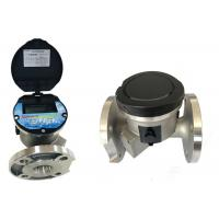 Irrigation Type Wireless Ultrasonic Water Meter IP68 For Chill Water Manufactures