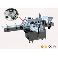 China Full Automatic double side sticker labelling machine flat label applicator on sale