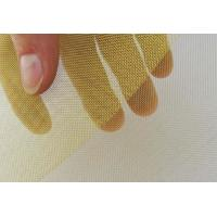 Good Ductility Brass Wire Mesh Non Magnetic For Automobile Radiators Manufactures