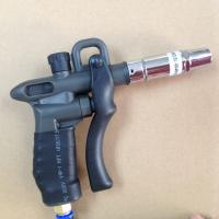 China Light Weight Static Elimination Ionizing Air Gun SL-004D on sale