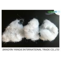 64mm White Non Woven Polyester Fiber 15 Denir For Souring Pad / Geotextile Manufactures