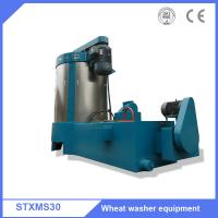 Hot sale high strength cast iron wheat seeds cleaning washing machine Manufactures