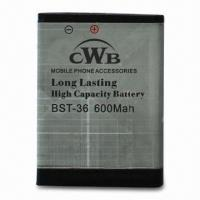 Lithium Polymer Battery with 3.7V Standard Voltage, 600mAh Capacity, A+ Grade Manufactures