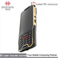 Quality Waterproof Industrial Android Barcode Scanners Portable Data Collection Device for FMCG for sale
