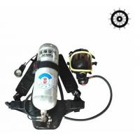 6.8L 30MPa RHZK 6.8/30 Self-contained Breathing Apparatus / Breathing Apparatus Price Manufactures