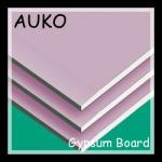 pvc gypsum board ceiling decoratio Manufactures